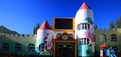 盱眙幼儿园